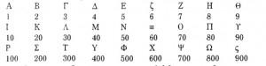 0004-F-Fig_4