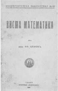 0059c-U-Cenov-V_mat-1926