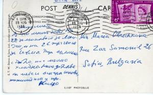 0089b-Do_sapruga-1958