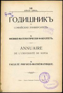 0138-GOD_SU-FMF-1910-1911