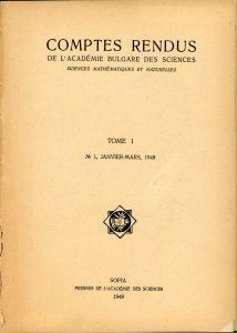 0138a-DOKLADI_BAN-1948