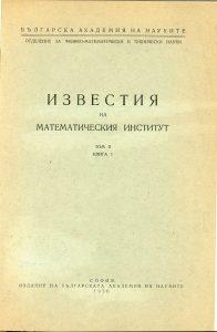 0138b-IZVEST_MAT_INST-1956