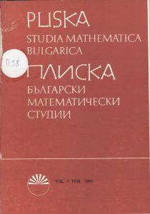 0138c-PLISKA-1984