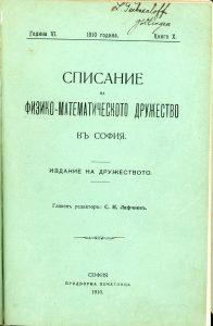 0139-Spis_FMD-1910