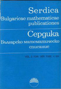 0139d-SERDIKA-1976