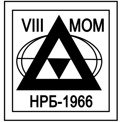 1008-1966